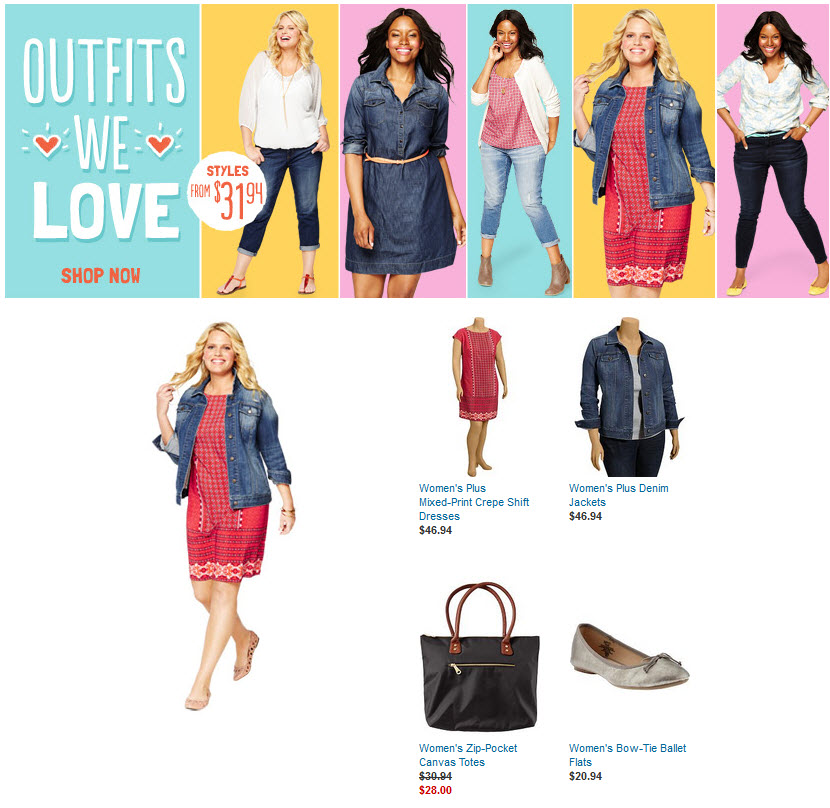 Old Navy: Outfits we Love